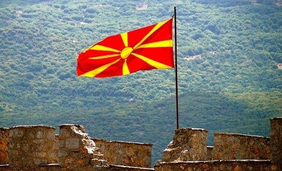 πΓΔΜ Βόρεια Μακεδονία Σκόπια