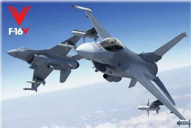 Αναβάθμιση F-16: Πού πάνε τα 48 εκ από τα ΑΩ