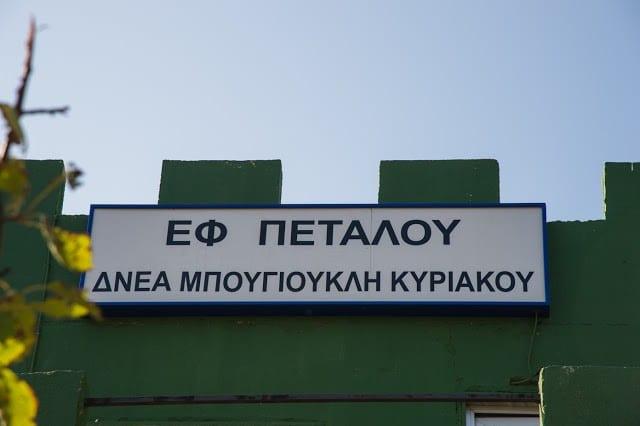Έβρος: Το φυλάκιο Πετάλου πήρε όνομα!  - ΒΙΝΤΕΟ