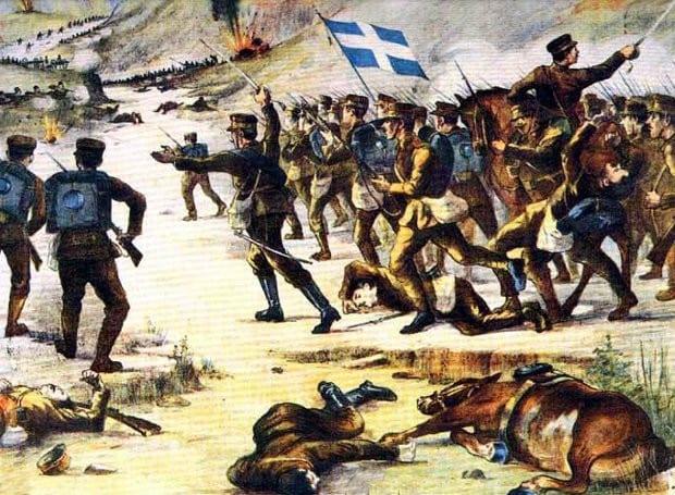24 Νοεμβρίου: Σαν σήμερα στην Ελλάδα και τον κόσμο