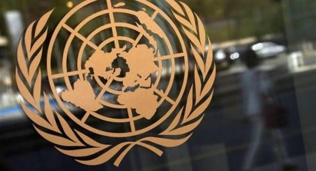 ΗΠΑ: Παραιτήθηκε και η νέα υποψήφια πρέσβειρα για τα Ηνωμένα Έθνη