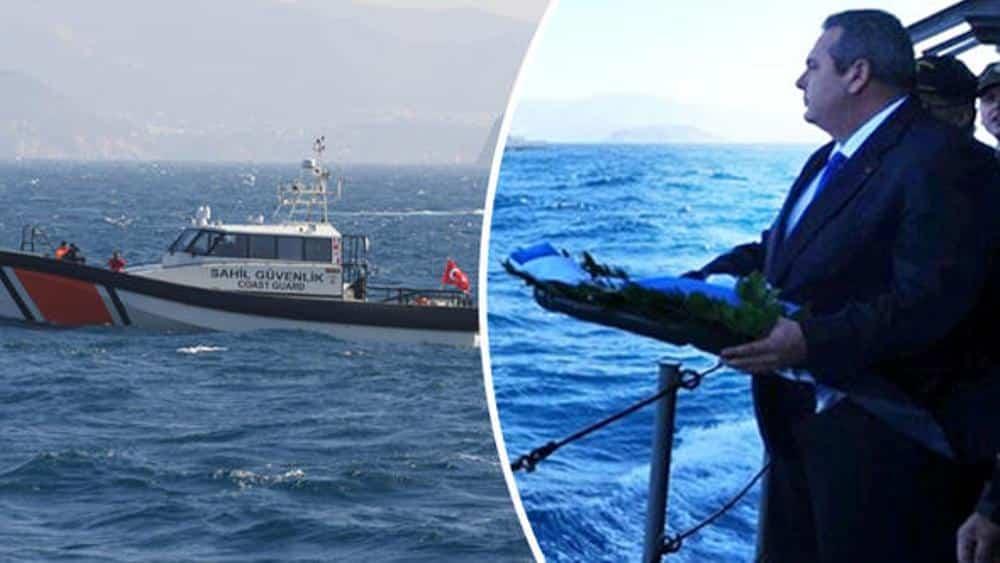 Ίμια 2018: Τουρκική φρεγάτα επιχείρησε να μπλοκάρει τον Καμμένο