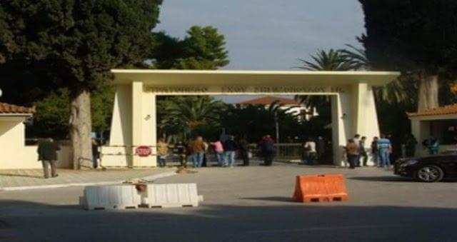 Στρατόπεδο Ναυπλίου: Το «πείραμα» του ΓΕΣ με το ΚΕΜΧ - Τι θα γίνει