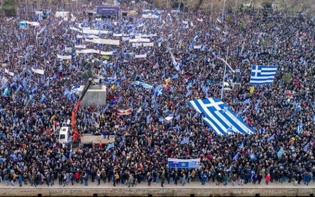 Τι πέτυχε το συλλαλητήριο και πως διαμορφώνεται η επόμενη ημέρα