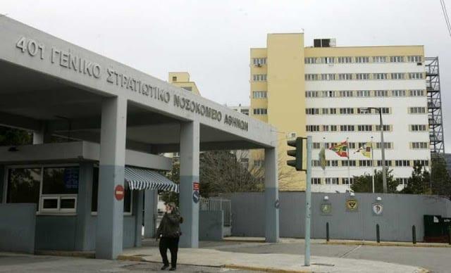 Στο 401 Στρατιωτικό Νοσοκομείο τέσσερις ακόμα Ευέλπιδες! Τι συνέβη;