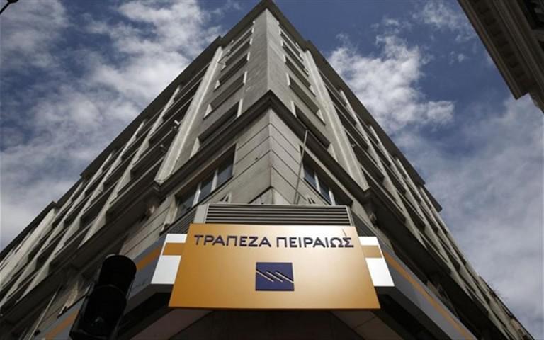 Σύμβαση Πειραιώς με ΥΠΕΘΑ Απεργία Τραπεζών 11 Δεκεμβρίου από την ΟΤΟΕ - Απολύσεις Πειραιώς