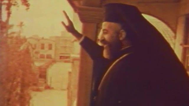 8 Μαρτίου: Σαν σήμερα απόπειρα κατά του Αρχιεπισκόπου Μακαρίου