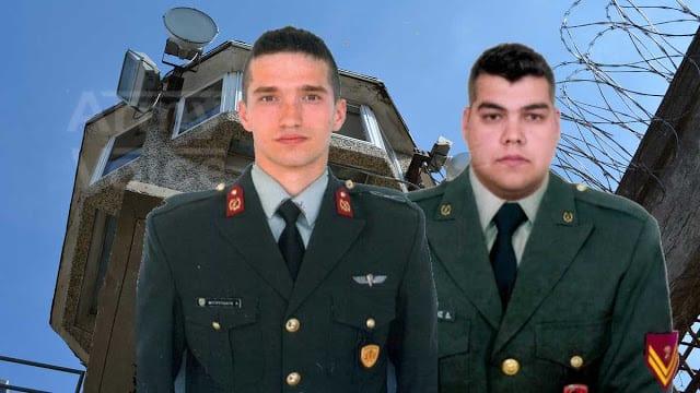 Βάρνα: Τι εξελίξεις περιμένει η κυβέρνηση για τους Έλληνες στρατιωτικούς