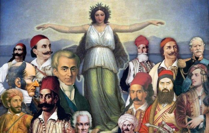 Προσθήκη τίτλου 25 Μαρτίου Τι γιορτάζουμε - Η σημασία της επετείου Ήρωες 1821 Επανάσταση 1821: Με ΗΠΑ θα γιορτάσει η Ελλάδα τα 200 χρόνια