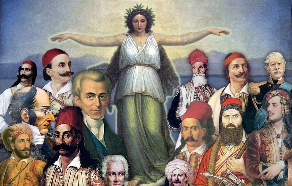 Αποτέλεσμα εικόνας για ήρωες του 1821