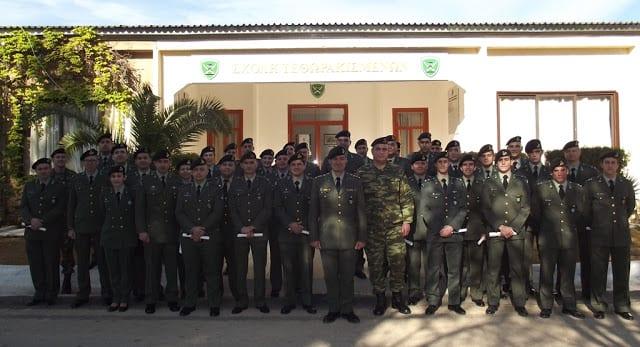 Αξιωματικοί και Ανθυπασπιστές με πτυχία ΣΠΖ , ΣΤΘ - ΦΩΤΟ