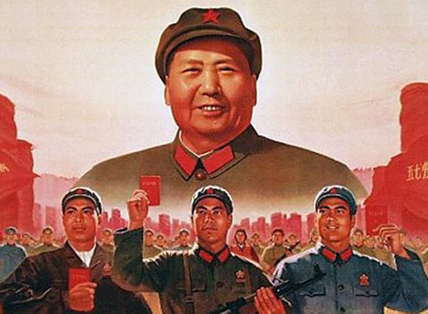 Κομμουνιστικό Κόμμα Κίνας, 16 Μαΐου