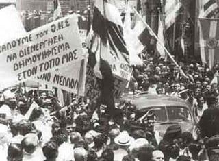 Συλλαλητήριο υπερ Κύπρου - 1956, 9 Μαΐου