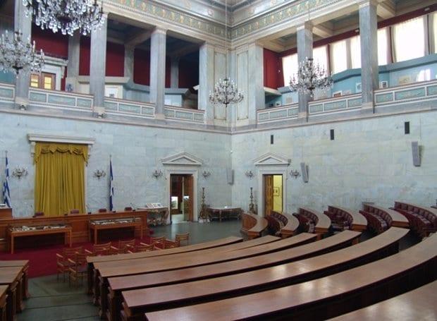 Γερουσία - Παλαιά Βουλή, 21 Μαΐου