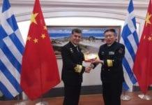 Αρχηγός ΓΕΝ, Τσούνης, Κίνα