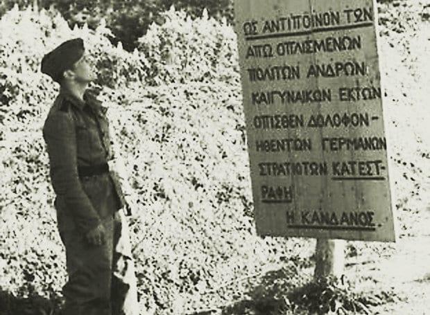 Κάνδανος - Κρήτη, 3 Ιουνίου
