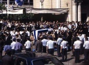 Κηδεία Ανδρέα Παπανδρέου, 26 Ιουνίου