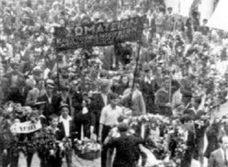 Πρωτομαγιά, Επεισόδια - 1924, 1η Μαΐου