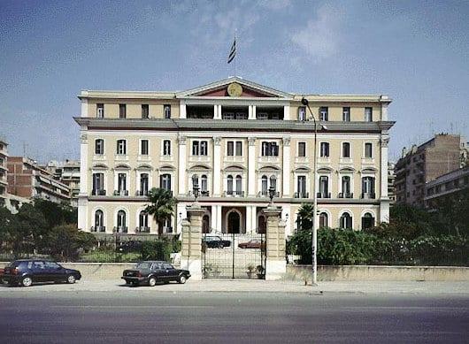 Υπουργείο Μακεδονίας - Θράκης, 23 Μαΐου