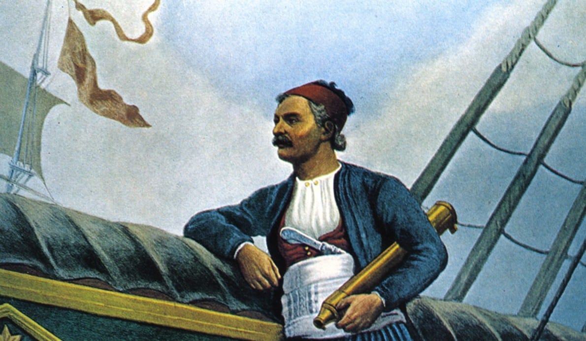 18 Φεβρουαρίου Σαν σήμερα ο Μιαούλης κατά των πειρατών