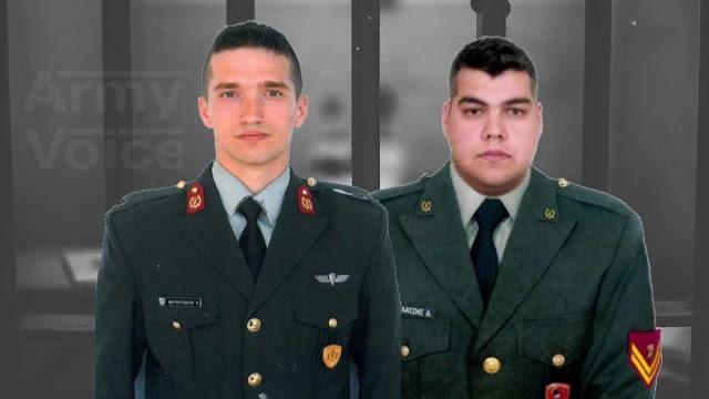 Ψήφισμα του Ευρωπαϊκού Λαϊκού Κόμματος για τους δύο Ελλήνες στρατιωτικούς