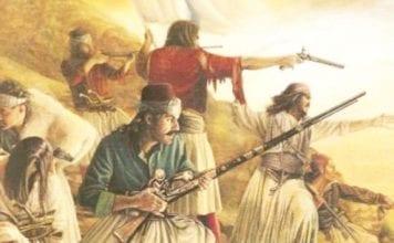 Μάχη Δραγατσανίου
