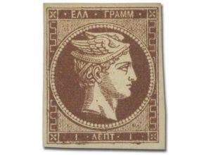 Ελληνικό γραμματόσημο, 15 Ιουνίου