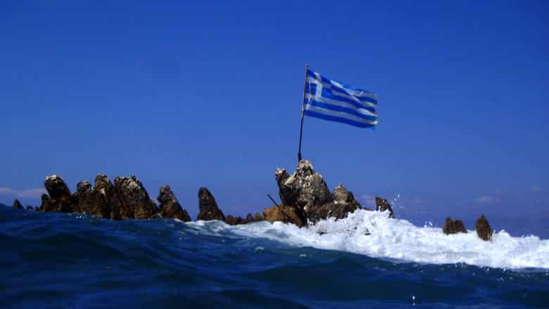 Σημαία, θάλασσα, βραχονησίδα, Ίμια