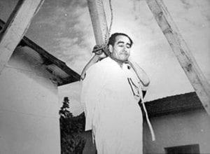 Εκτέλεση Αντνάν Μεντερές, 17 Σεπτεμβρίου