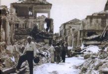 Σεισμός Επτάνησα 1953, 12 Αυγούστου