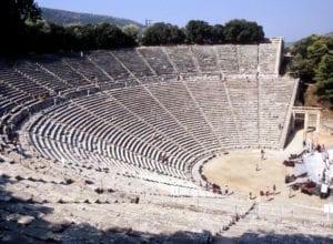 Αρχαίο Θέατρο Επιδαύρου, 11 Σεπτεμβρίου