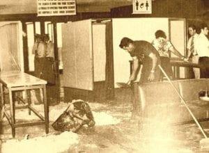 Ελληνικό-Μαύρος Σεπτέμβρης 1973, 5 Αυγούστου