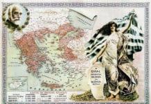 Συνθήκη των Σεβρών, 28 Ιουλίου