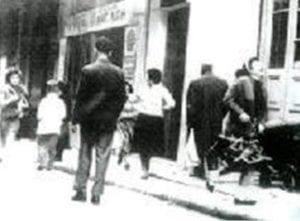 Τρούμπα 1967, 12 Σεπτεμβρίου