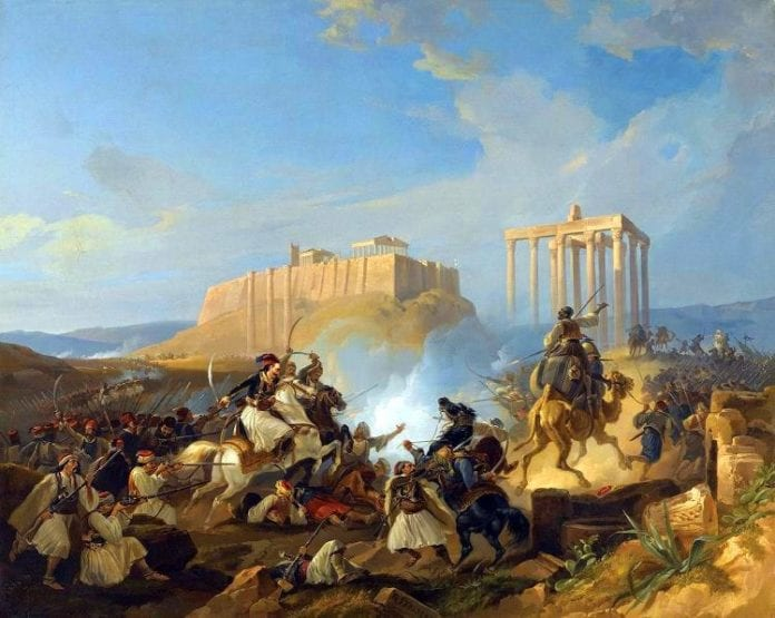 Ακρόπολη πολιορκία