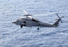 S-70B Πολεμικό Ναυτικό
