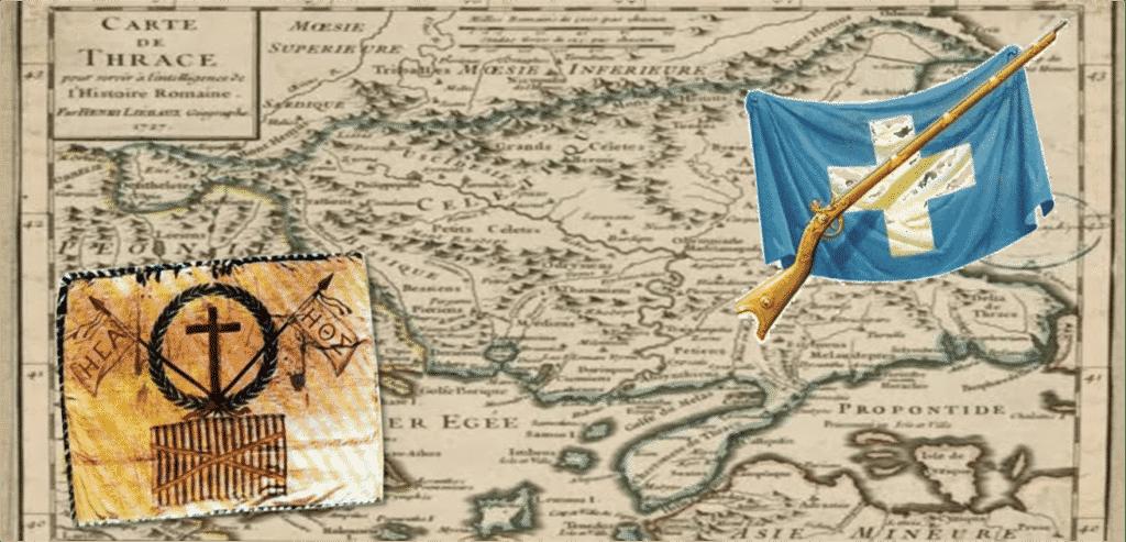 Η Μάχη της Ρεντίνας: Όταν οι Μακεδόνες καθυστέρησαν τους Τούρκους