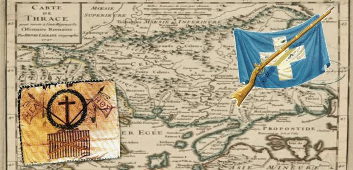 Επανάσταση 1821 - Θράκη