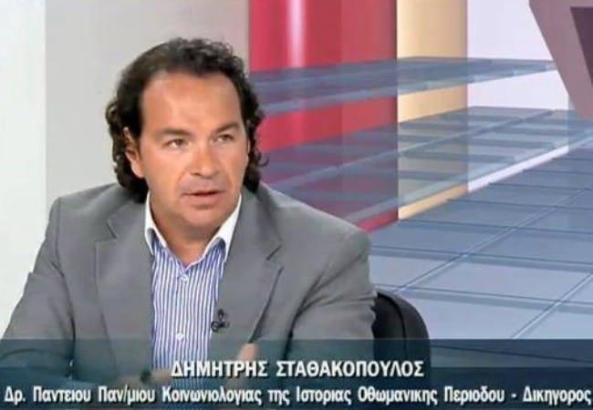 Σταθακόπουλος: Η Τουρκία χτίζει χρησικτησία στο Αιγαίο για την Χάγη Τουρκία: Γιατί δεν την συμφέρει ένα θερμό επεισόδιο Σταθακόπουλος