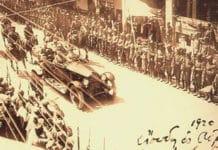 Απελευθέρωση Αδριανούπολης