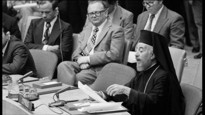 19 Ιουλίου 1974: Η Ιστορική ομιλία του Μακάριου στον ΟΗΕ