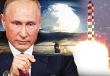υπερόπλα πούτιν