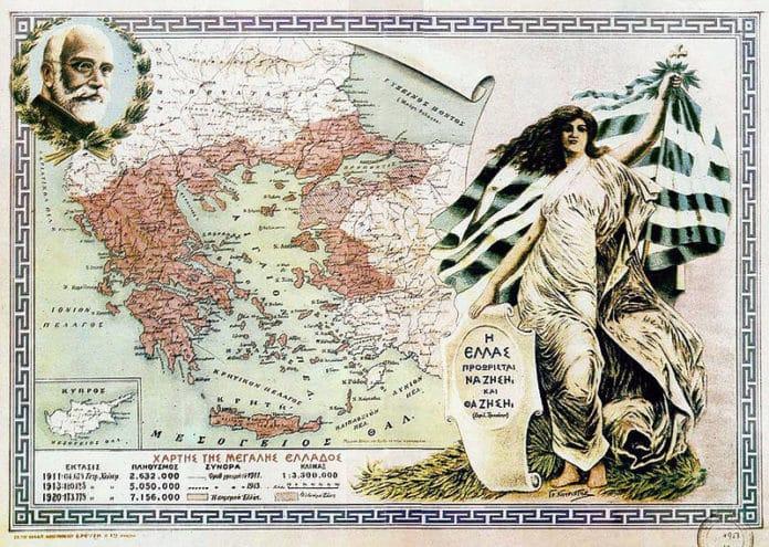 Συνθήκη των Σεβρών