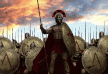 11 Αυγούστου Λεωνίδας
