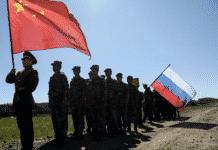 Ρωσία - Κίνα