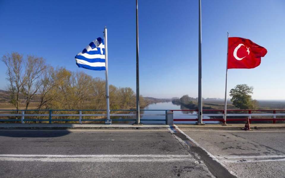 MOE Διεθνές δίκαιο και ΕλληνοΤουρκικές σχέσεις