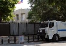 Τουρκία αμερικάνικη πρεσβεία, Άγκυρα