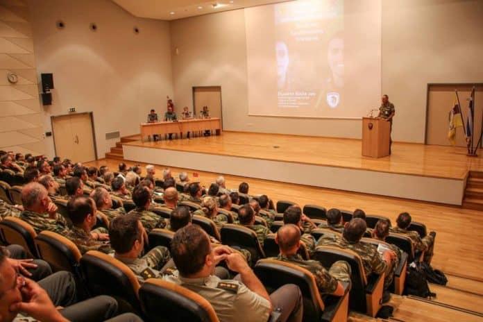 424 Στρατιωτικό Νοσοκομείο