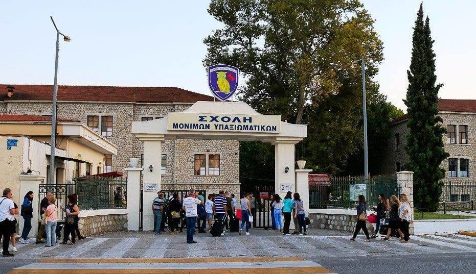 ΣΑΣΜΥ: Αποστομωτική απάντηση στην ΠΟΜΕΝΣ Σχολή Μονίμων Υπαξιωματικών ΣΜΥ