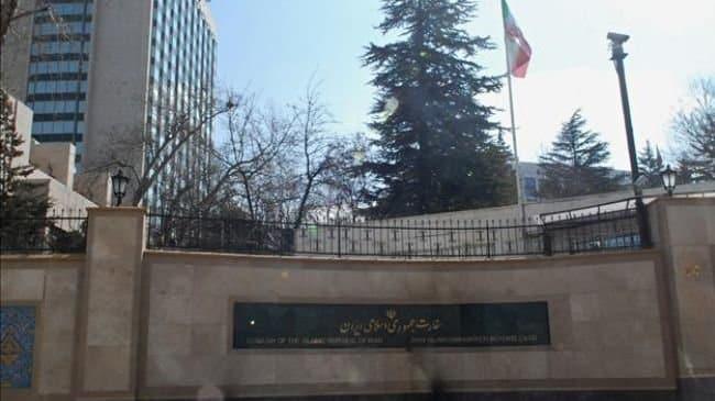 Τουρκία, Ιράν